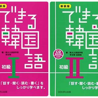 韓国語マンツーマン授業 50分1,583円〜 大阪市中央区…