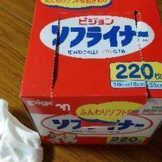 布オムツ(中古)ほぼ未使用セット − 熊本県