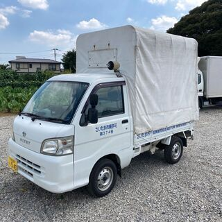 【軽トラック積み放題最大¥19800円迄】圧倒的な荷室のサイズ!...