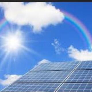太陽光パネルが0円で設置できます!