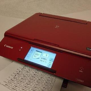 Canon プリンター TS8030 RED
