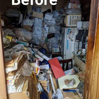 生前整理・遺品整理・特殊清掃でお悩みの方。当店に気軽にご相談ください♪