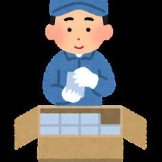 堺中区の工場内作業。8:00〜17:00 荷受け、格納、梱…