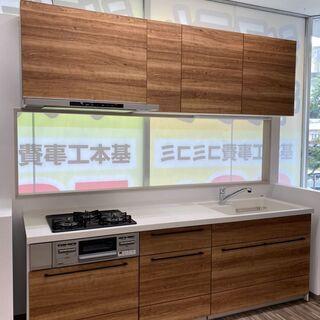 【ネット決済】【1点限り】展示品システムキッチン(未使用品)クリ...