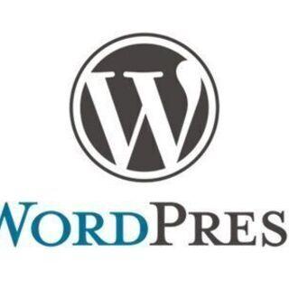 本当に自分で出来る!簡単ホームページ制作教室。Wordpress入門編