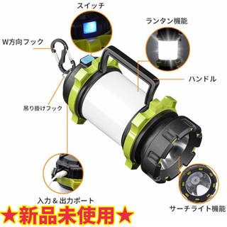 【新品】LED ランタン キャンプ ランタン 折り畳み式 USB...