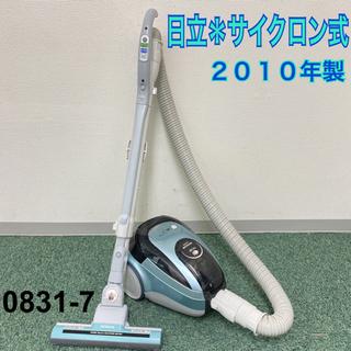 *日立 サイクロン掃除機 2010年製*0831-7