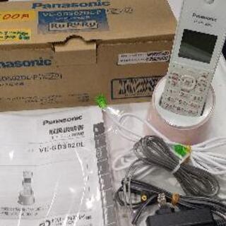 パナソニック 【子機1台】デジタルコードレス留守番電話機 「RU...
