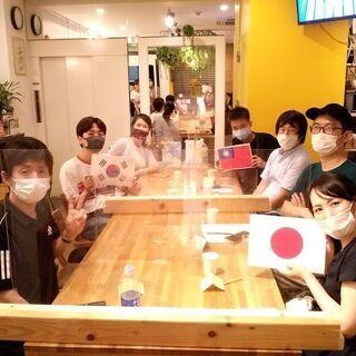 9/3(金) にほんごでディスカッション! 日本語で国際交流