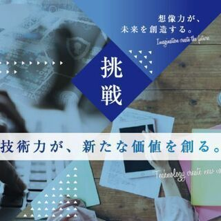 ☆未経験者歓迎☆ドコモショップのお仕事(東松島市内/大崎市…
