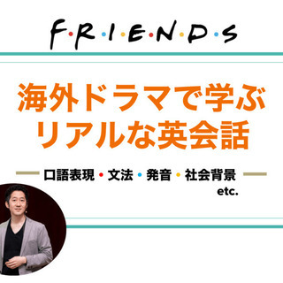 2,000円/時間  アメリカ英語を聞き取る【オンライン】