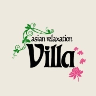 asian relaxation villa相模原店セラピスト募集‼︎