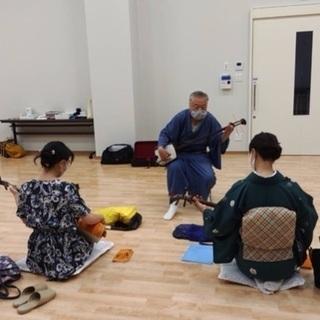 日本の伝統音楽⭐️長唄・三味線   お稽古してみませんか?