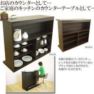 新品バーカウンター!3色対応!楽天でムッチャ売ってます!15800円(消費税別) - 佐賀市