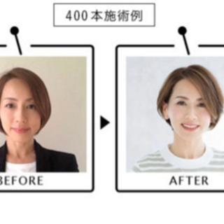 新感覚増毛エクステ‼️『ケアエク』モデル募集