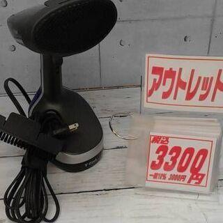 29306 ティファール 衣類スチーマー DT8111J0…