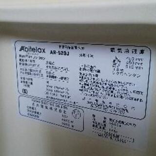 小型冷蔵庫早くとりにきて頂ける方無料です。 - 売ります・あげます