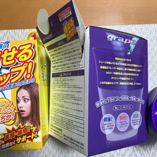 不思議な痩せるカップ 2個セット - 京都市