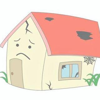 【急募】空き家情報を教えてください!1件1,000円!