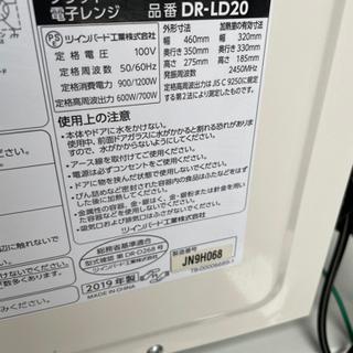 No.1024 ツインバード 600W フラットテーブル 単機能レンジ 2019年製 🚚近隣配送無料🚚 − 神奈川県