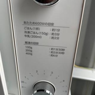 No.1024 ツインバード 600W フラットテーブル 単機能レンジ 2019年製 🚚近隣配送無料🚚 - 家電