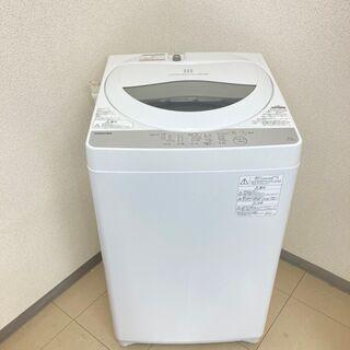 【極上美品】【地域限定送料無料】洗濯機 TOSHIBA 5…