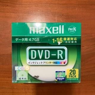 maxell  DVD-R データ用 4.7GB   20枚