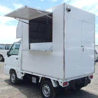 H15年 サンバートラック 4WD TB キッチンカー 636