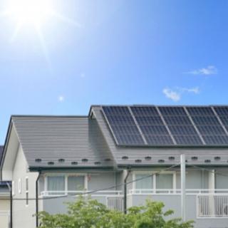 太陽光発電システム           (0円)