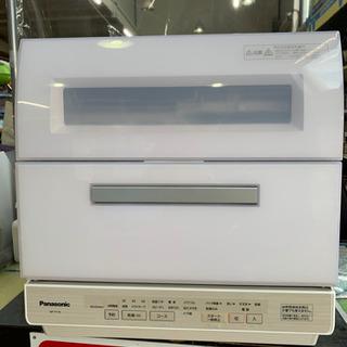 ⭐️人気⭐️2017年製 Panasonic 食器洗い乾燥…