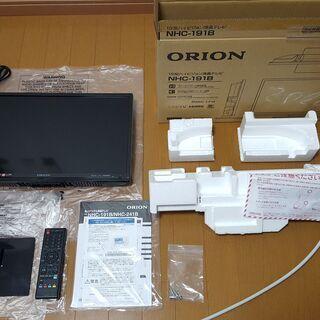 オリオン 19V型 液晶 テレビ NHC-191B 201…