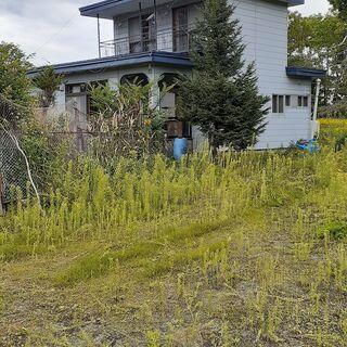変更 上尾幌一戸建て 土地300坪付けます。