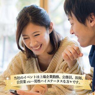 ともだち作り交流会を高崎・前橋にて開催中✨