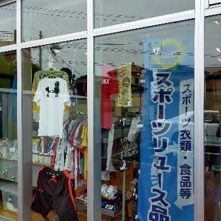 9月5日 丸森八雄館出店します。