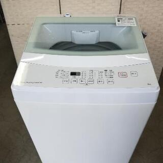 ⭐23区は送料無料!6kgの洗濯機がこの価格。絶対おすすめ!!ニ...