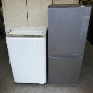 【23区送料・設置無料】⭐パナソニック洗濯機5kg+アクア…