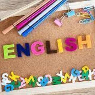 英語を教えます