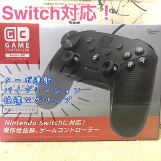 【ネット決済・配送可】NintendoSwitch対応コントローラー