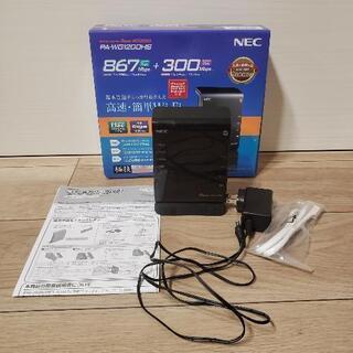 NEC製 無線LANルーター PA-WG1200HS 元箱…