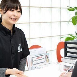 【アプレシオ 御殿場インター店】インターネット&カラオケスタッフ...