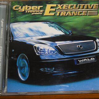 Cyber Trance Presents Executive ...
