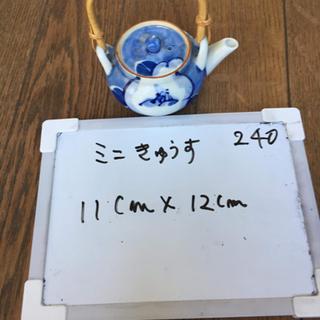 【リフレッシュプロジェクト171/300】茶器類