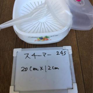 【リフレッシュプロジェクト172/300】蒸し器