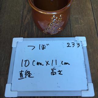 【リフレッシュプロジェクト175/300】壺