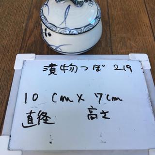 【リフレッシュプロジェクト178/300】漬け物壺