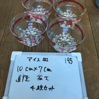 【リフレッシュプロジェクト179/300】ガラス皿