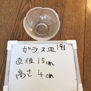 【リフレッシュプロジェクト182/300】ガラス皿