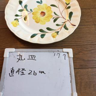 【リフレッシュプロジェクト186/300】皿