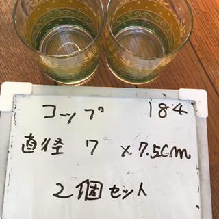 【リフレッシュプロジェクト194/300】グラス