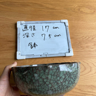 【リフレッシュプロジェクト198/300】深い皿